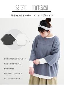 半端袖プルオーバー×ロングTシャツセット