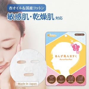 敏感肌 乾燥肌 肌を整える 美容マスク フェイスシート あんず美人ますく 1枚入 美容液23ml