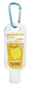 『おじさんはカワイイものがお好き。』パグ太郎アルコール除菌モバイルジェル1