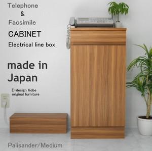 電話台セット a la mode パリサンダー/ミディアム 【キャビネット+配線ボックス】