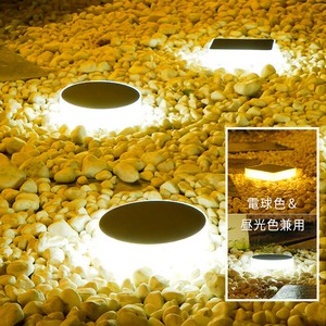 ガーデンライト  デッキ用 一灯二色 電球色・昼光色 兼用