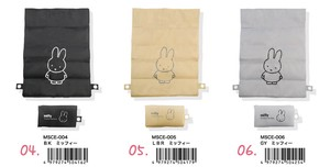 Slim Compact Eco Bag Miffy