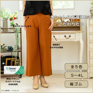 20 For Summer Tencel wide pants