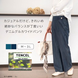 20 For Summer Tencel Denim Luca Pants