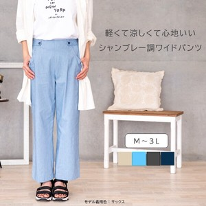 20 For Summer Luca wide pants