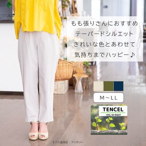 20 For Summer Tencel soft Tapered Pants