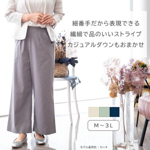 20 For Summer Stripe wide pants