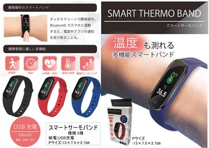 Wrist Watch Smart Band Watch