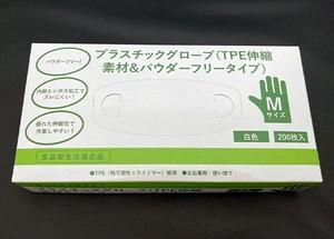 使い捨てプラスチックグローブMサイズ(200枚入り)