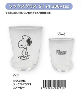 Snoopy Glass Series Socks type Glass Size S Made in Japan SNOOPY PEANUTS