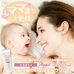 エンジェルベビーピンク(Angel Baby Pink)医薬部外品 保湿 黒ずみケア デリケートゾーンケアクリーム日本製