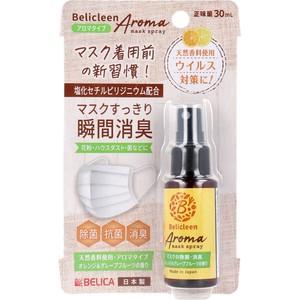 ベリクリーン マスク除菌スプレー アロマタイプ オレンジ&グレープフルーツの香り 30mL