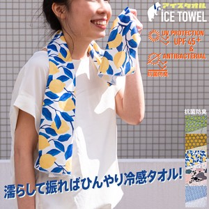 [2021 New Product] TOWEL Ice Towel Towel Cool Eco