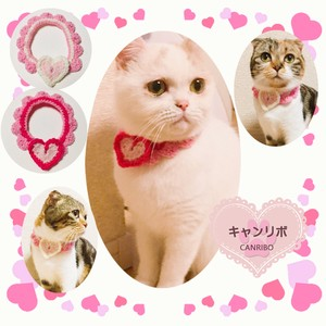 Funwari Collar Pretty Heart