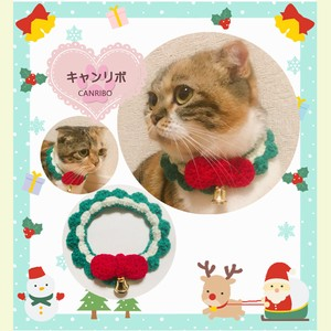 Funwari Collar Christmas Wreath Objects and Ornaments Ornament Attached