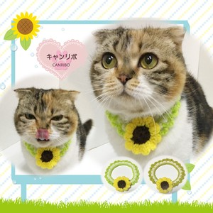 Funwari Collar Sunflower