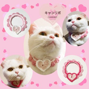 Comfortable Cotton Collar Pretty Heart