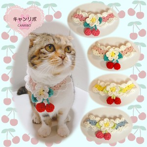 Comfortable Cotton Collar Cherries