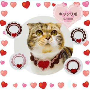 Comfortable Cotton Collar Valentine' Heart