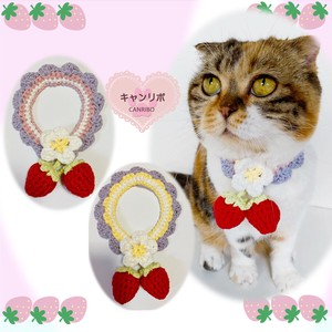 Comfortable Cotton Collar