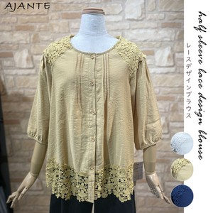 20 Cool Floral Pattern Lace Design Blouse