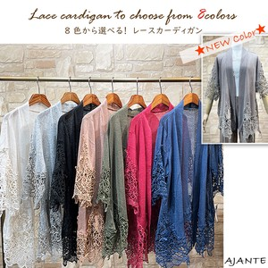 20 8 Colors Lace Cardigan