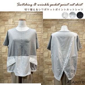 20 Switch Pocket Point Cut Shirt