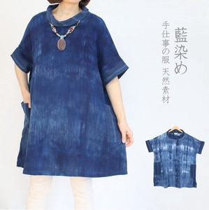 20 Double Gauze Cotton Indigo-Dyed Tunic Leisurely Natural Natural Material