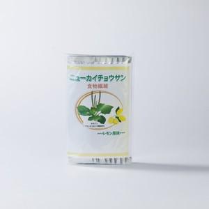 ニューカイチョウサン(レモン味) サプリメント
