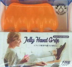 Hand Grip Orange Regular