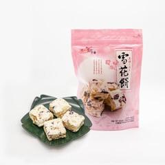 雪花餅ヌガークッキー クランベリー味