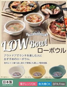 Handle Chopstick Bowl