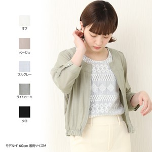 Material Non-colored Jacket 20