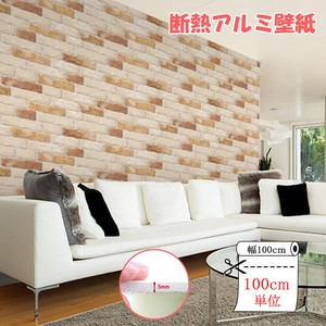 壁紙 クッションシート 断熱 アルミ 壁紙シール のり付き リメイクシート