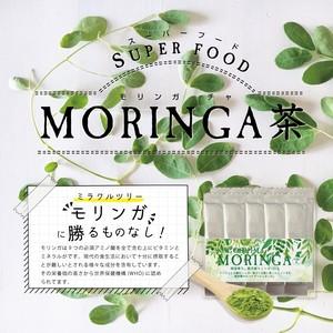 鹿児島県産モリンガ茶