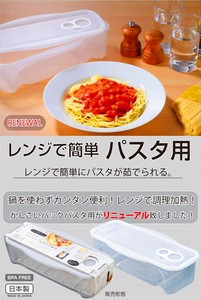 Puffy Pasta Microwave oven cooker Easy Pasta Pasta Attached