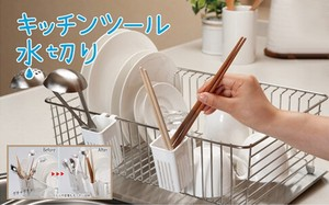 Kitchen Tool Draining Kitchen Tool Draining