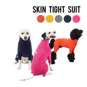 【定番カラー】SKIN TIGHT SUIT(スキンタイトスーツ)