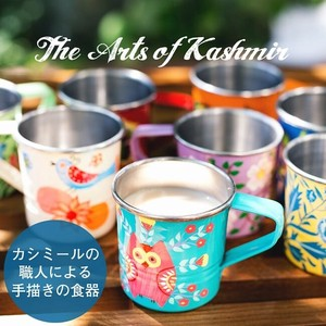 Retro Taste Hand-Painted Meal Paint Mini Mug Width 6cm 9cm