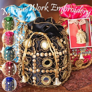 Brilliant Gold Beads Mirror Work Pouch Mini Pouch Mini Bag