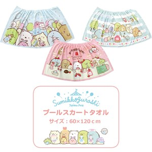 Sumikko gurashi 20 Pool Towel Wrap Towel Character Pool Skirt