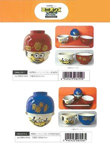 Minions Soup Bowl Japanese Rice Bowl Set Mini Mini