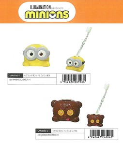 Minions Toothbrush Stand Mini