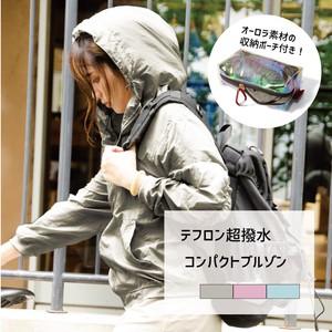 【超特価!】撥水コンパクトブルゾン【即納】レインウェア レインジャケット