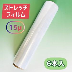 【梱包資材】ストレッチフィルム 15μ*500*300m巻