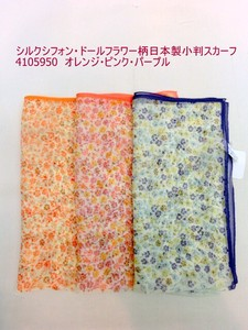 S/S Scarf Silk Chiffon Flower Made in Japan Koban Scarf