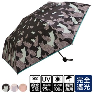 20 S/S All Weather Umbrella Cat Silhouette Folding UV Cut Countermeasure