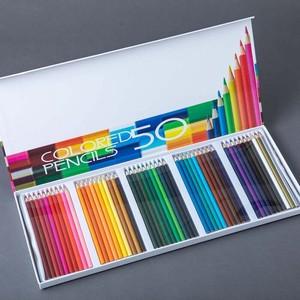 《予約販売》たっぷり使える!色鉛筆50色