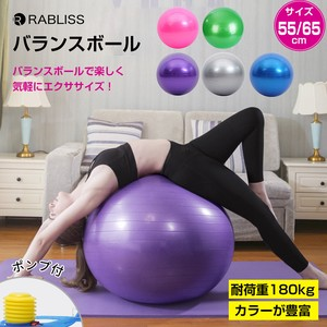 Balance Ball Ball Interior Plants Fit Training Stretch