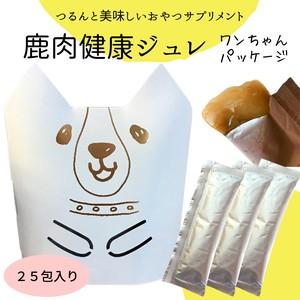 鹿肉健康ジュレワンちゃんパッケージ25包入り/鹿肉ペットフード/犬猫用おやつサプリメント